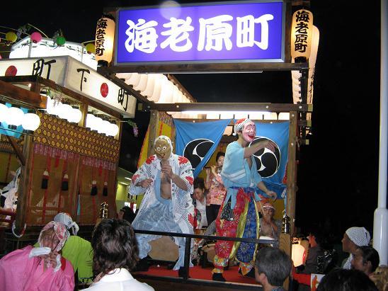 八坂神社祭り_a0139242_940332.jpg