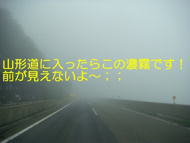 b0080342_12564051.jpg