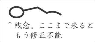 f0014842_2021496.jpg