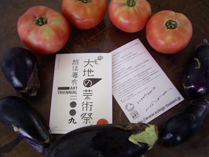 新潟より〜。_f0068850_9394724.jpg