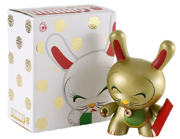 Fortune Dunny by Mr.Shane Jessup_e0118156_18155048.jpg