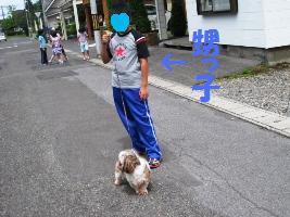 d0140668_1584489.jpg