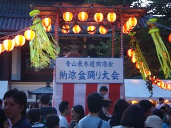 2009.7.26  盆踊りの日_a0083571_22243781.jpg