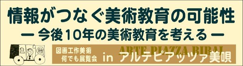 b0068572_1910392.jpg