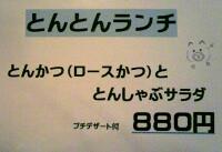 a0012575_15485940.jpg