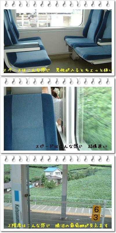 b0078675_9401064.jpg