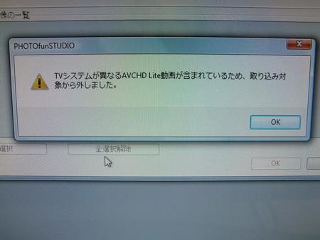 a0002177_1913544.jpg