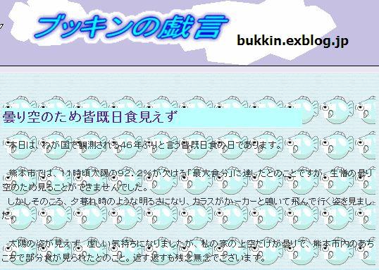 b0032380_10454139.jpg
