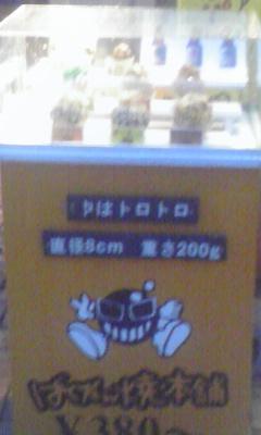 f0078881_2355229.jpg
