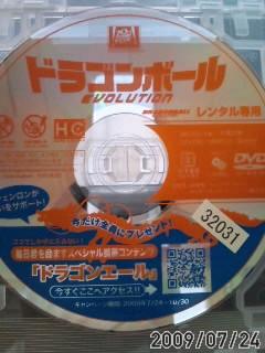 この映画、おすすめです!!! けんじ_b0048882_13504570.jpg