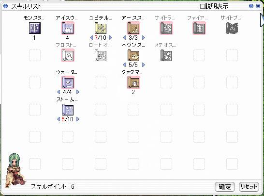 b0095882_2317872.jpg