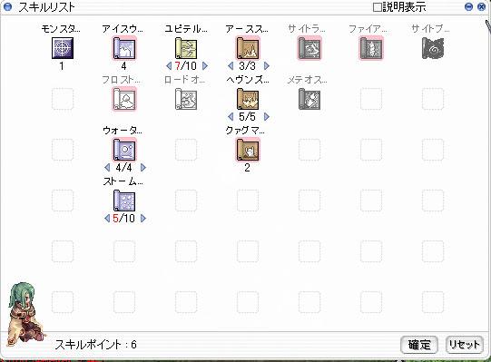 b0095882_23193599.jpg