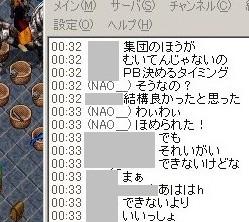 b0096491_12284582.jpg