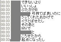 b0096491_1230753.jpg