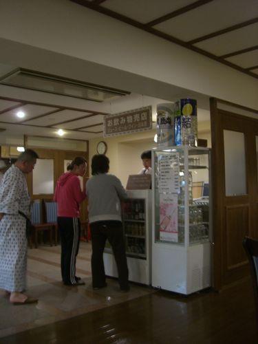 定額給付金で箱根へ  2  お食事 朝焼け お食事_f0059796_0245988.jpg