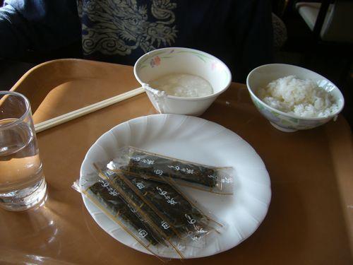定額給付金で箱根へ  2  お食事 朝焼け お食事_f0059796_0343269.jpg