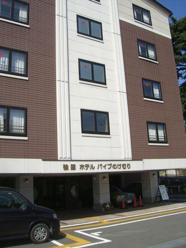 定額給付金で箱根へ  3  大湧谷〜帰宅_f0059796_23103245.jpg