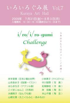 e0178097_1049618.jpg