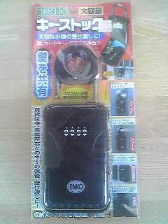 c0050900_20221547.jpg