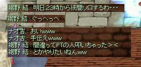 f0120403_22202183.jpg