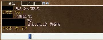 f0120403_23443798.jpg