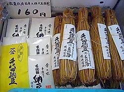 延寿甘酒  (江戸の老舗の味)_c0187004_2214873.jpg