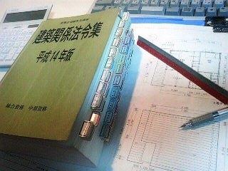 一級建築士学科試験_f0163105_22183117.jpg