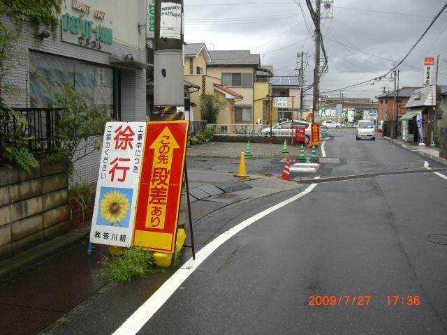 雨で延期_e0150006_17553625.jpg