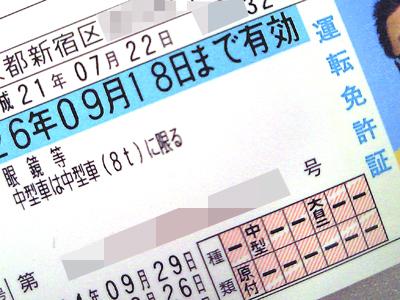 b0069507_7423869.jpg