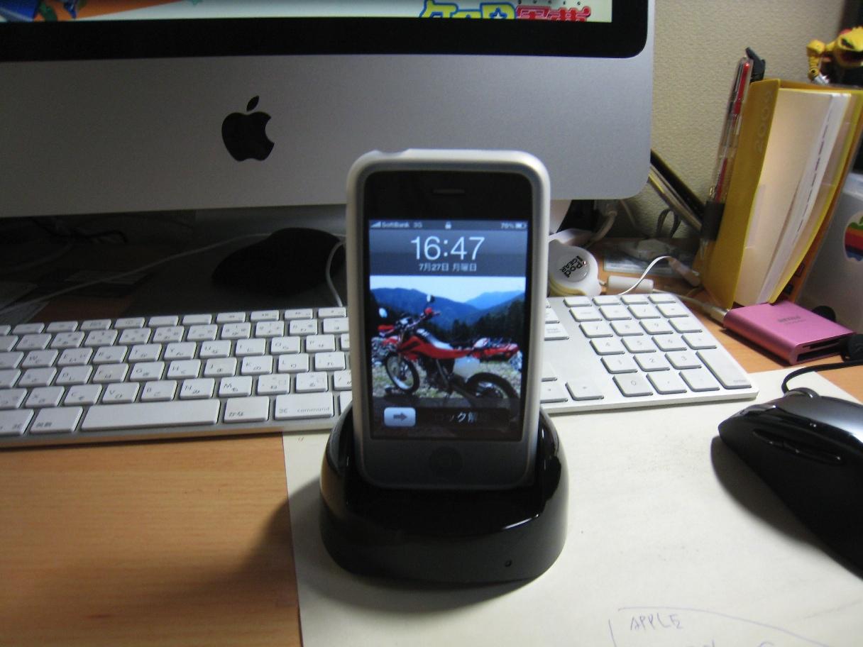 iPhone可変式クレードル_f0141609_18495488.jpg