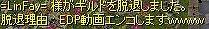 c0031810_004540.jpg
