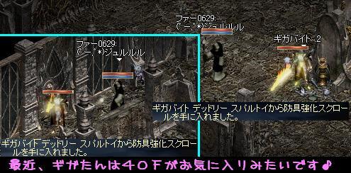 まった~り(人д〃)ネッ★_f0072010_2185228.jpg