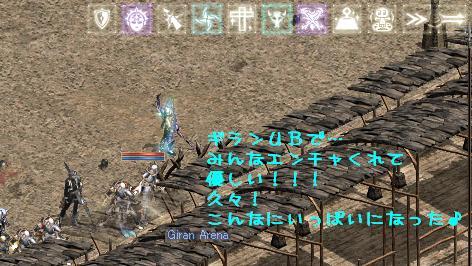 f0072010_2193234.jpg