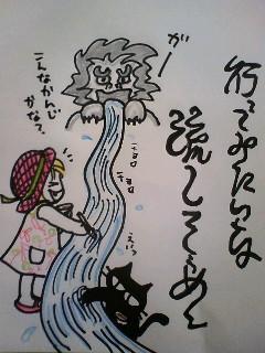 夏はやっぱり揖保の糸~♪_f0115311_12531832.jpg