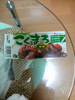 どおしても食べたい!_f0178313_0295629.jpg