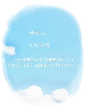 e0136420_10375345.jpg