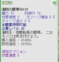 d0136725_20244066.jpg
