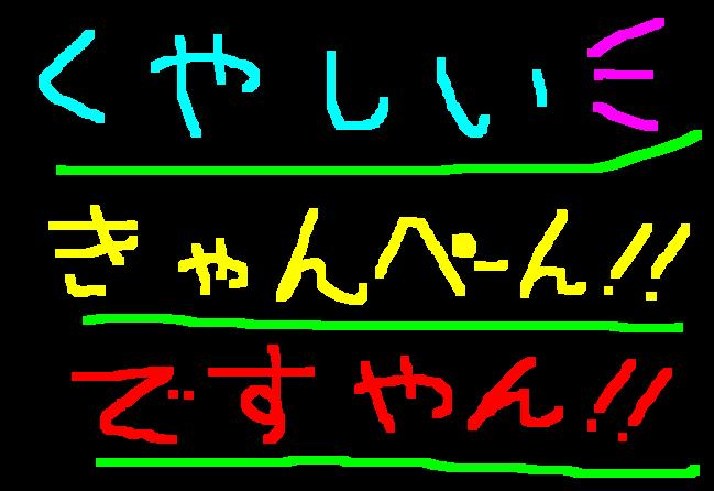 f0056935_2094980.jpg