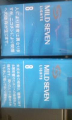タバコ_e0173239_2338554.jpg