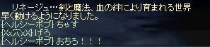 b0182640_111475.jpg