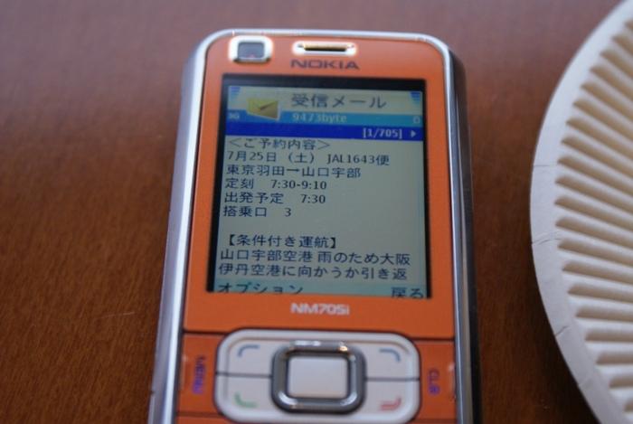 c0022340_041430.jpg