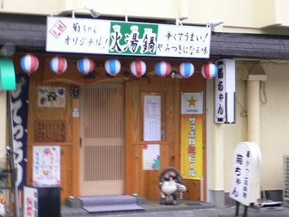 同窓会_c0179841_15144885.jpg