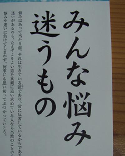 f0014842_1818134.jpg