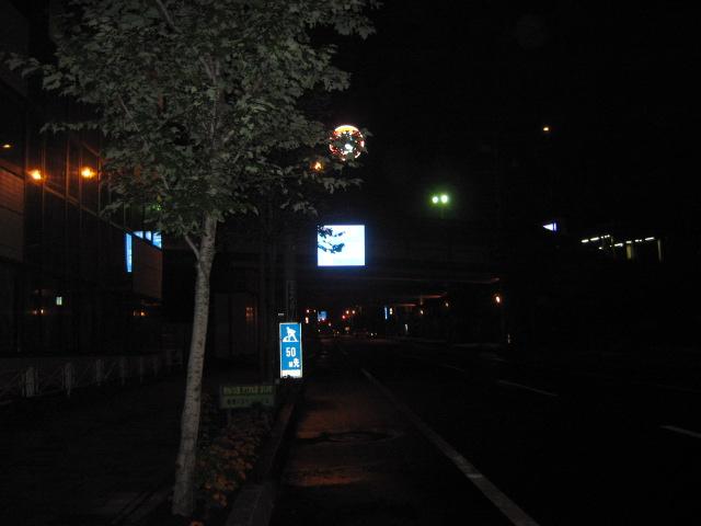 【モントーク】クルムスツーリング&オイル交換_e0159646_14112463.jpg