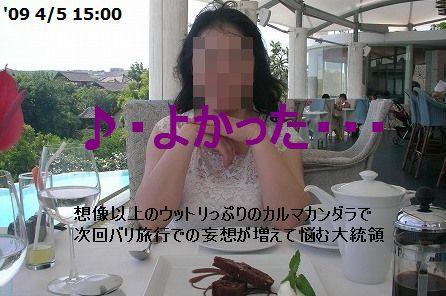 a0074049_1734207.jpg