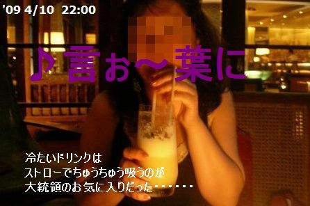 a0074049_17375838.jpg