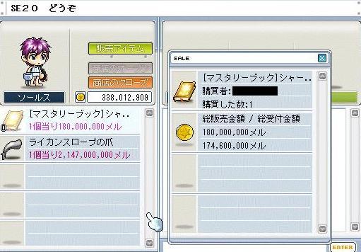 d0083651_4364577.jpg