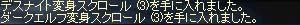 b0048563_1817435.jpg