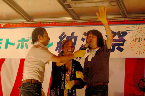 第24回ヨシモトポール納涼祭!! in 藤岡市_b0068169_15223999.jpg