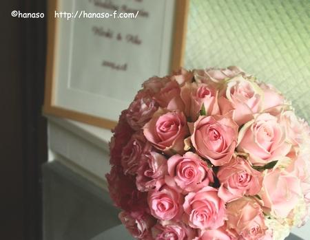 ピンクのグラデーションブーケ_c0198981_0195511.jpg